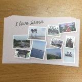 I love Suma 絵葉書5枚組