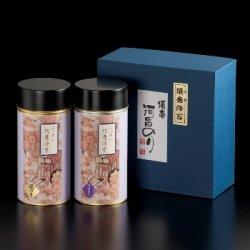 画像1: 2号缶入須磨海苔 2本詰め合わせ《60》