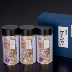画像1: 2号缶入須磨海苔3本詰め合わせ