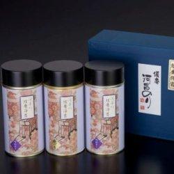 画像1: 3号缶入須磨海苔 3本詰め合わせ