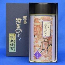 画像1: 2号缶入須磨海苔 1本詰め