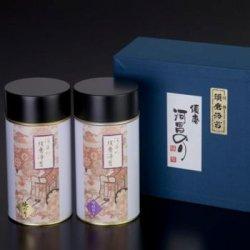 画像1: 3号缶入須磨海苔 2本詰め合わせ《60》