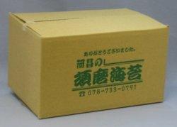 画像2: 卓上型須磨海苔 6本ダンボール箱詰め合わせ《60》