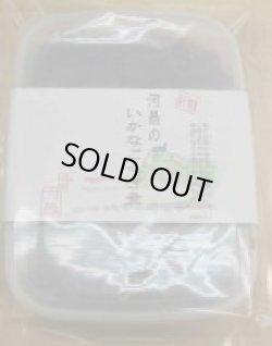 画像2: 【複数個同一カ所に送る場合や同梱物ありの場合:数量限定】神戸の春の風物詩 いかなごのくぎ煮 270g