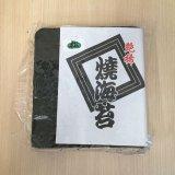 こだわり寿司屋の焼海苔 松