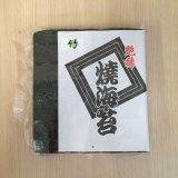 こだわり寿司屋の焼海苔 竹