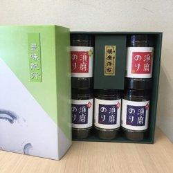 画像2: 卓上型須磨海苔5本化粧箱詰め合わせ