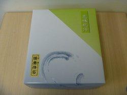 画像3: 卓上型須磨海苔5本化粧箱詰め合わせ