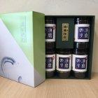他の写真1: 卓上型須磨海苔5本化粧箱詰め合わせ
