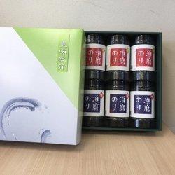 画像2: 卓上型須磨海苔6本化粧箱詰め合わせ《80》