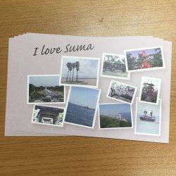 画像1: I love Suma 絵葉書5枚組