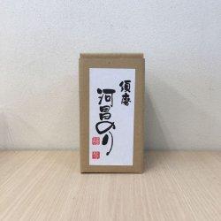 画像4: 卓上型須磨海苔1本箱入り《60》