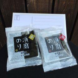 画像2: 切手を貼って送れる個包装ギフト・海の宝石2袋 郵送ボックス入り