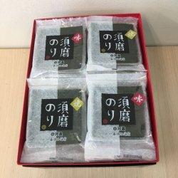 画像1: 分けれる個包装ギフト・海の宝石20袋 化粧箱入り