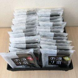 画像5: 分けれる個包装ギフト・海の宝石28袋 化粧箱入り《80》