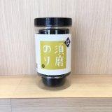 【塩】 卓上型須磨のり ばら売り
