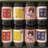 卓上型須磨海苔8本化粧箱詰め合わせ《80》