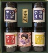 卓上型須磨海苔5本化粧箱詰め合わせ