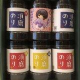 卓上型須磨海苔6本化粧箱詰め合わせ《80》
