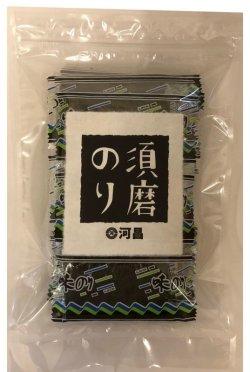 画像1: 小分けパック(束もの)がお弁当に便利!24束袋入り味付須磨のり