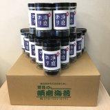 【味・焼・塩の3種類】卓上型須磨海苔 20本ダンボール箱詰め合わせ《100》