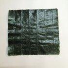 他の写真1: パリッと1番摘み!焼須磨海苔3帖詰め合わせ《60》