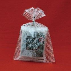 画像1: プチギフトにぴったり!個包装須磨のり・海の宝石3袋 プレゼント袋入り