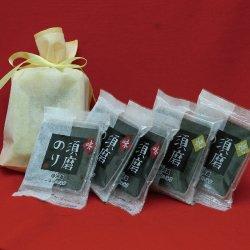 画像2: カジュアルギフトに!分けれる個包装須磨のり・海の宝石5袋 巾着袋入り《60》