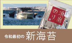 https://www.sumanori.com/data/sumanori/image/putigiftT.jpg