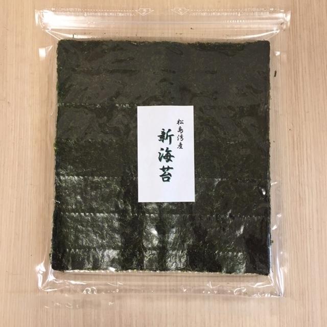 松島産焼海苔